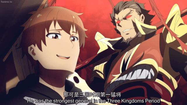 Wo De Ni Tian Shen Qi - My Holy Weapon (chinese anime donghua ) episode 04 english sub