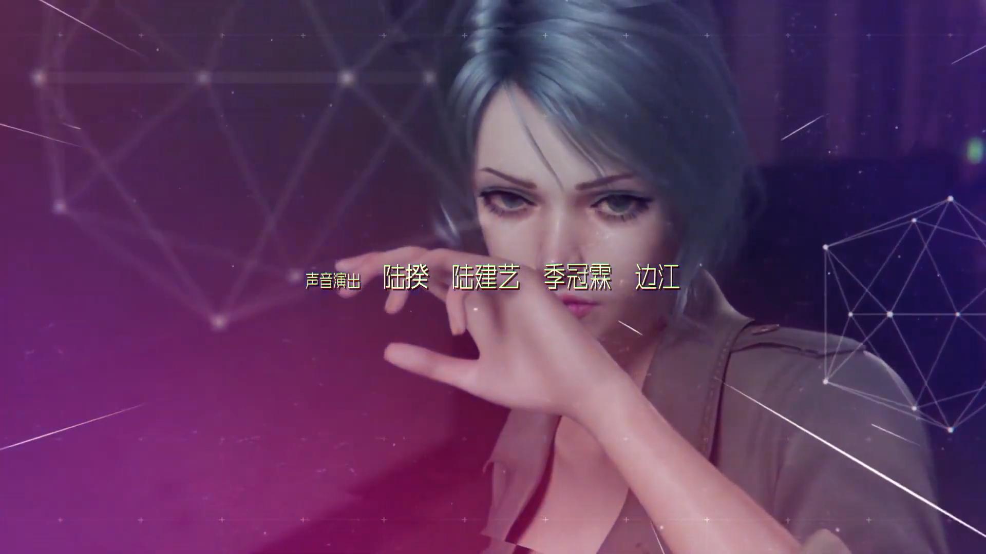 Watch online full 1080 HD (stream) : Moshi Juexing Zhi Ruqin - The Invasion of Awakening - 末世觉醒之入侵 ( chinese anime | donghua ) Season 1 episode 02 english sub