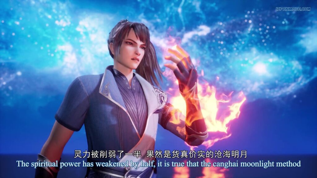 Dubu Xiaoyao - One Step Toward Freedom ( chinese anime donghua ) episode 116 english sub