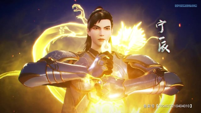 Wei Wo Du Shen - I am the only god (chinese anime donghua ) episode 36 english sub