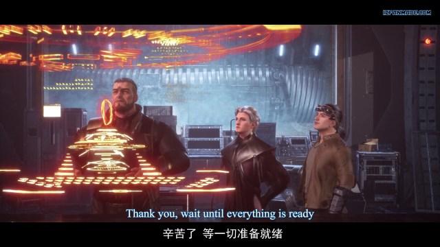 Xing Hai Qishi - Knights on Debris ( chinese anime donghua ) episode 11 english sub