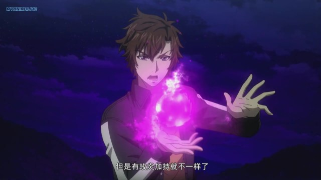 Quanzhi Fashi - Full Time Magister 5th Season episode 06 english sub