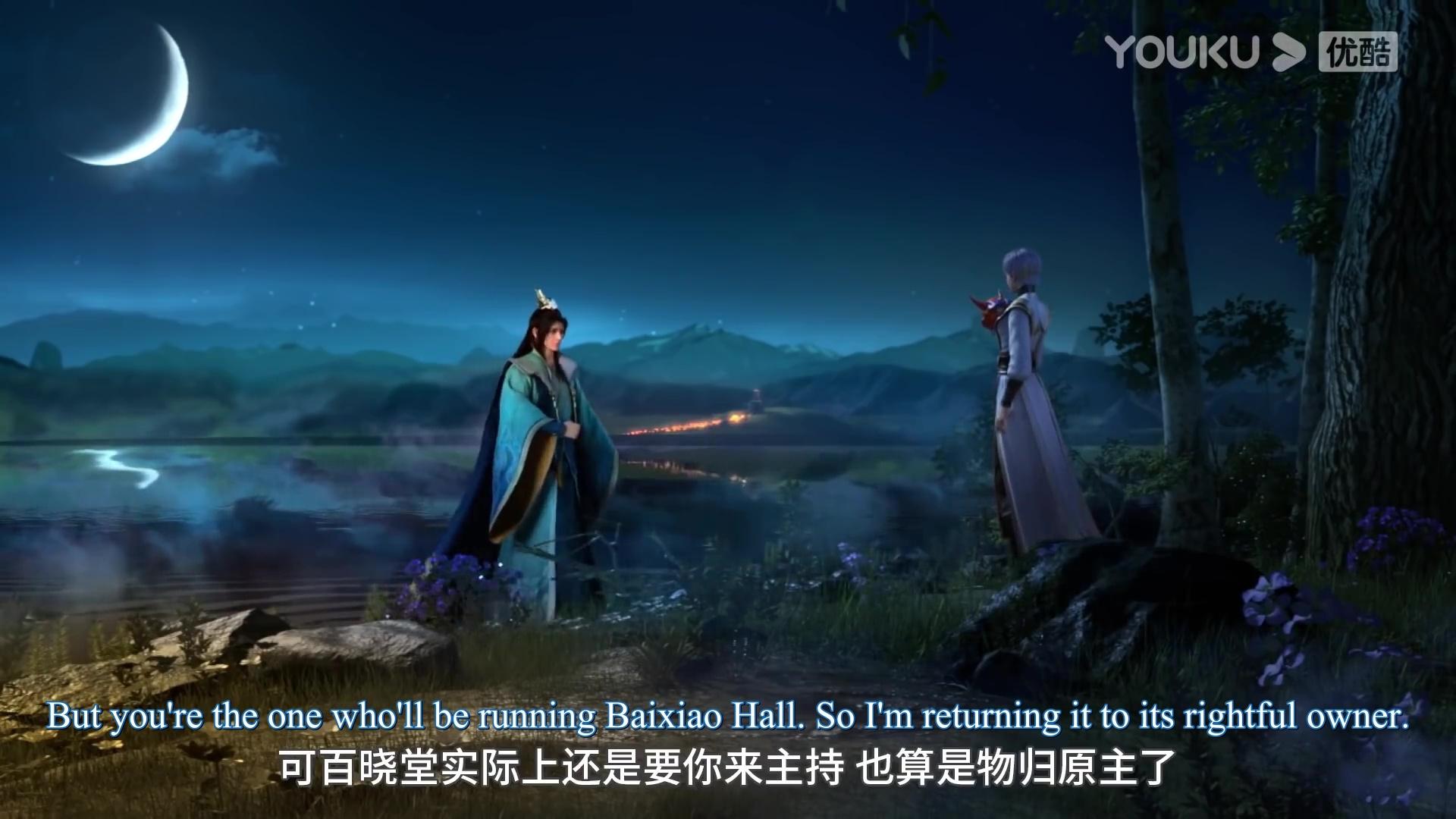 Shao Nian Ge Xing - Great Journey of Teenagers episode 27 english sub