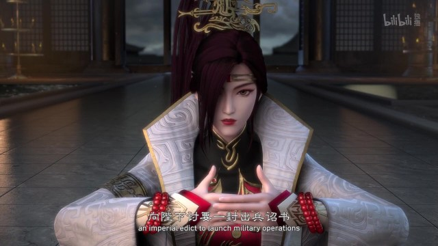Sou Xuan Lu Zhi Chen Ling Ji - The Gerent Saga episode 06 english sub