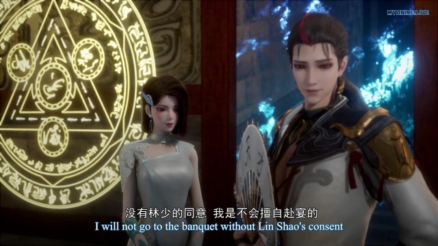 Kuang Shen Mo Zun- Mad Demon Lord - The Lord of Rogue Devil - 狂神魔尊 ( chinese anime | donghua 2021 ) Season 1 episode 44 english sub