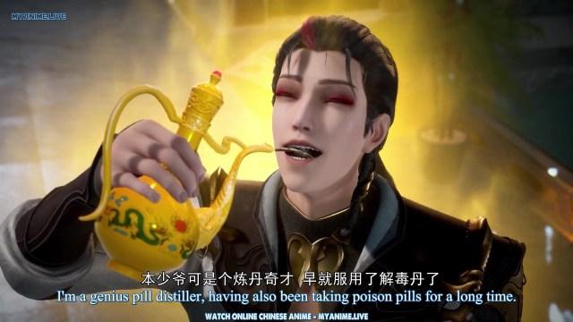 Kuang Shen Mo Zun - Mad Demon Lord episode 46 english sub