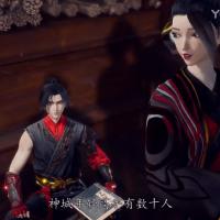 The Success Of Mmpyrean Xuan Emperor episode 11 english sub