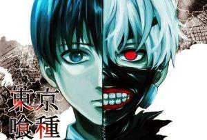 Tokyo Ghoul: Kaneki