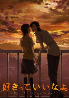 The best anime of all time-lists of the most popular anime Shoujo