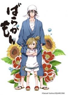Animes simples que surpreendem no decorrer da história - Listas, Animes, Curiosidades