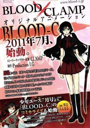 bloodc1