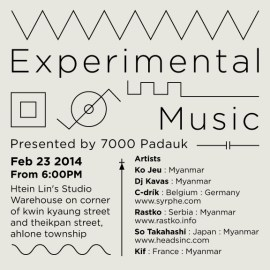 Experimental-Music-Flyer