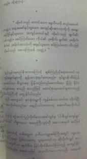 UAT 5
