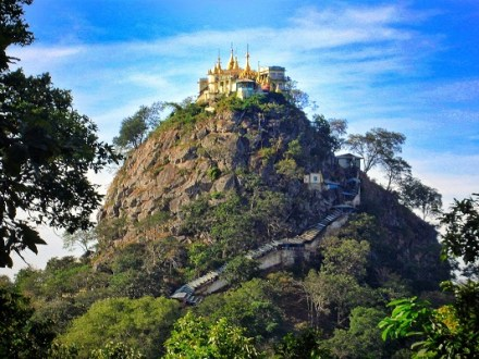 Myanmar 9 days tour