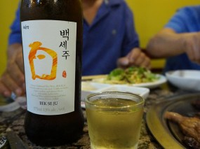My wife's aunt's husband also prevailed on me to drink rather a lot of this rice wine with him. It was better than I expected but not something I rushed out to buy a bottle of afterwards. The meal, as a whole, was probably about $150 for six adults.
