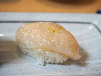 Hotate (Scallop)