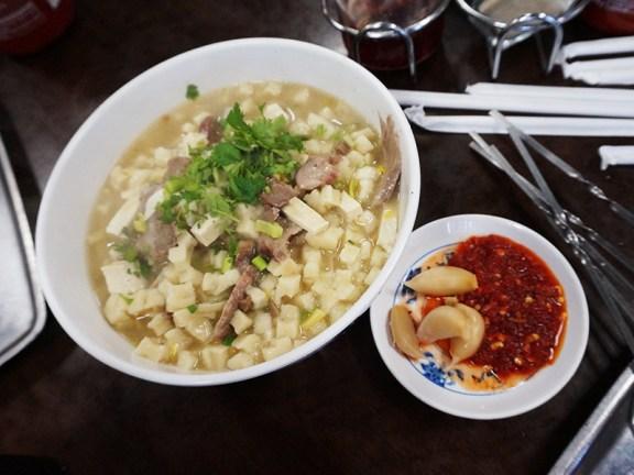 Yan Rou Pao Mo