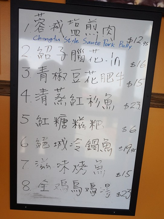 And now we come to the exciting Chinese menu. This is stuck up on the wall just as you open the first door to the restaurant (before you enter the restaurant proper). Not sure how long it's been there but we noticed it a few trips ago and a couple of trips ago I had our regular server (the excellent Kang) translate it for me. We've since eaten 6/8 items.