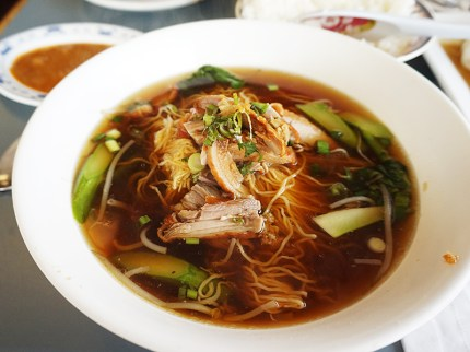 The milder duck noodle soup, however, has been reliable (and has reliably pleased our boys).