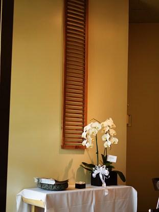 Hirozen: Interior