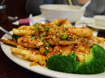 """This is """"Shrimp with Five Spices"""" on the menu but there's not a whole lot of evidence of the five spices, especially if you get it stupid hot like I did on this occasion."""