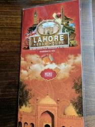 Lahore Kebab House: Menu