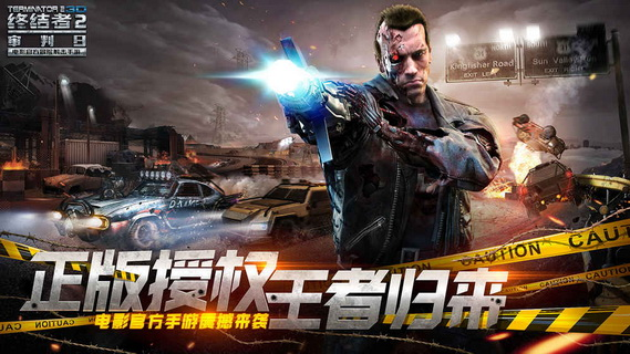 Terminator 2 APK + DATA Free On Android
