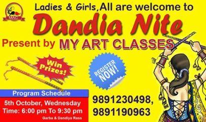 my-art-classes-dandiya-nite-5th-oct-2016