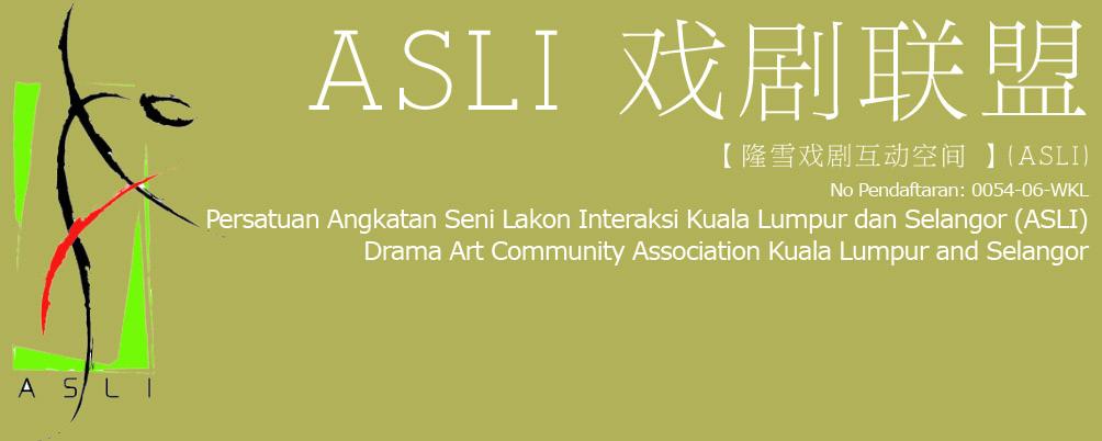 ASLI 2