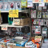 Today's Akihabara, geek town in contemporary Japan