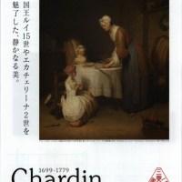Jean Simeon Chardin at Tokyo