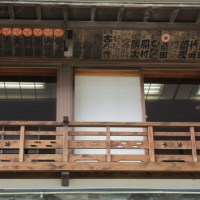 Archaeological earthen objects, Haniwa & Dogu, Tokyo National Museum