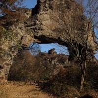 Mt. Myogi's Rock Gate