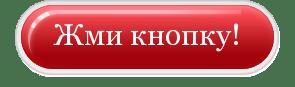https://globus-inter.com/ru/land/people?invite=2282763