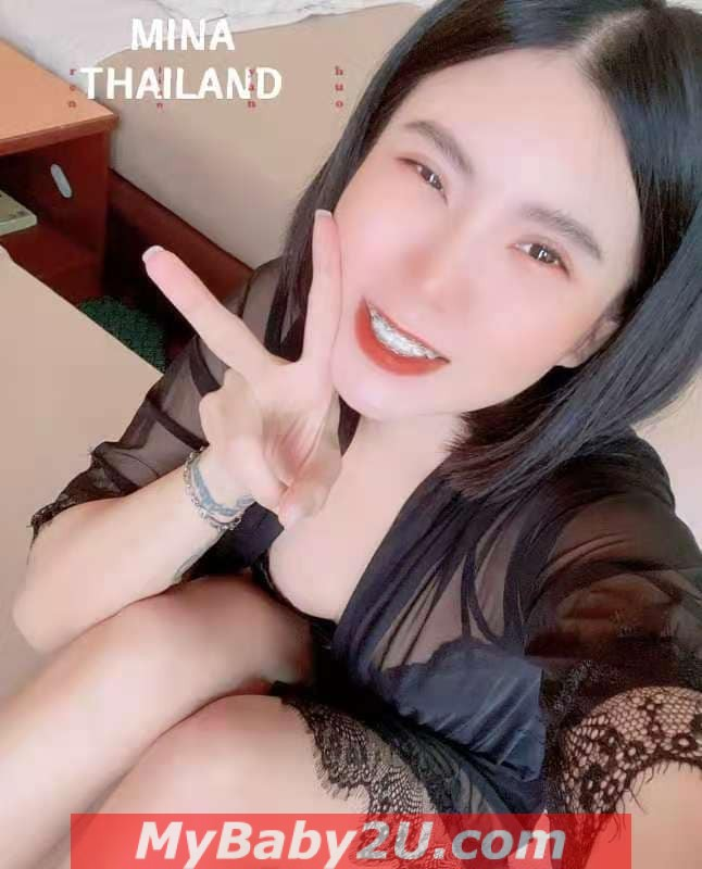 Mina – Thailand