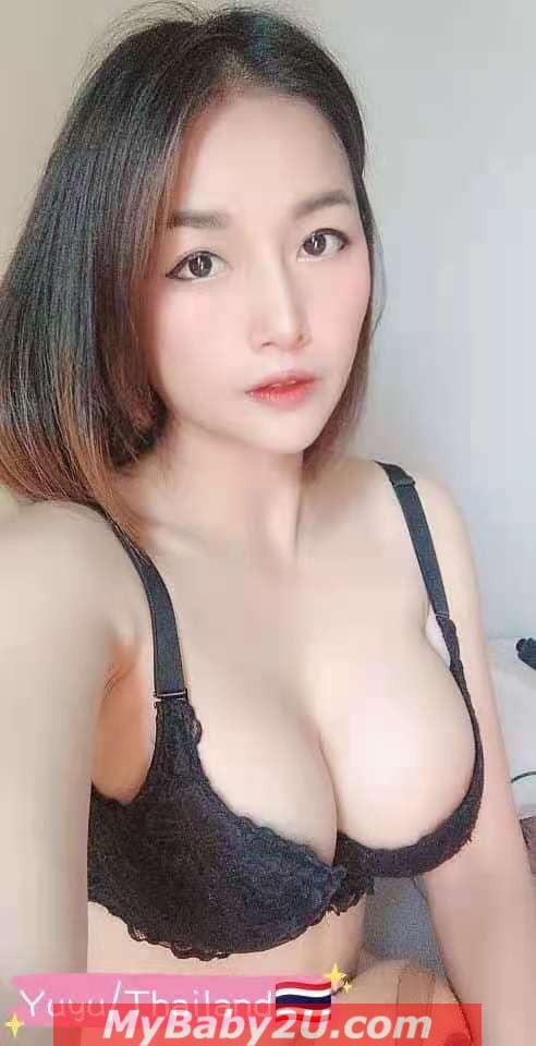Yuyu – Thailand