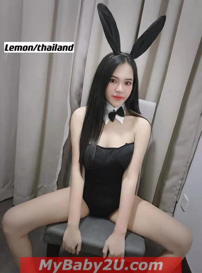 Lemon – Thailand