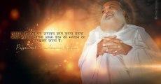कर्म के पीछे छुपी भाव की श्रेष्ठता ( Pujya Asaram Bapu Ji )