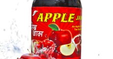 अच्युताय हरिओम एप्पल जैम(Achyutaya Hariom Apple Jam)