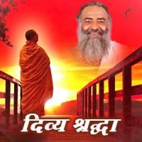 37-Divya-Shraddha-pujya-Asaram-Ji-bapu-mp3