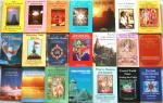 मुफ्त हिंदी पुस्तके डाउनलोड करें   Download Free Hindi books in PDF Format