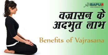 60-Benefits-of-Vajrasana