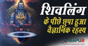 What is Shiva Lingam? Story of Shivling