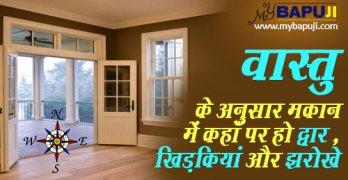 Vastu Guidelines For Doors And Windows