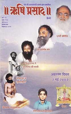 113. Rishi Prasad -May 2002