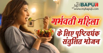 Pregnancy health diet in Hindi