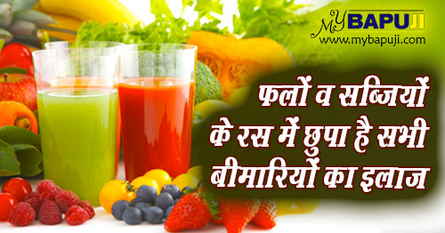 Use of Fruit and Vegetable Juice According to Diseases