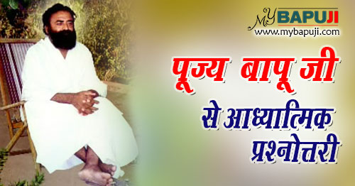 Spiritual Questions and Their Answers -Pujya Asaram Bapu Ji