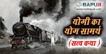 short stories in hindi ,hindi story