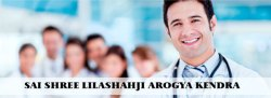 साईं श्री लीलाशाहजी आरोग्य केंद्र (SAI SHREE LILASHAHJI AROGYA KENDRA)